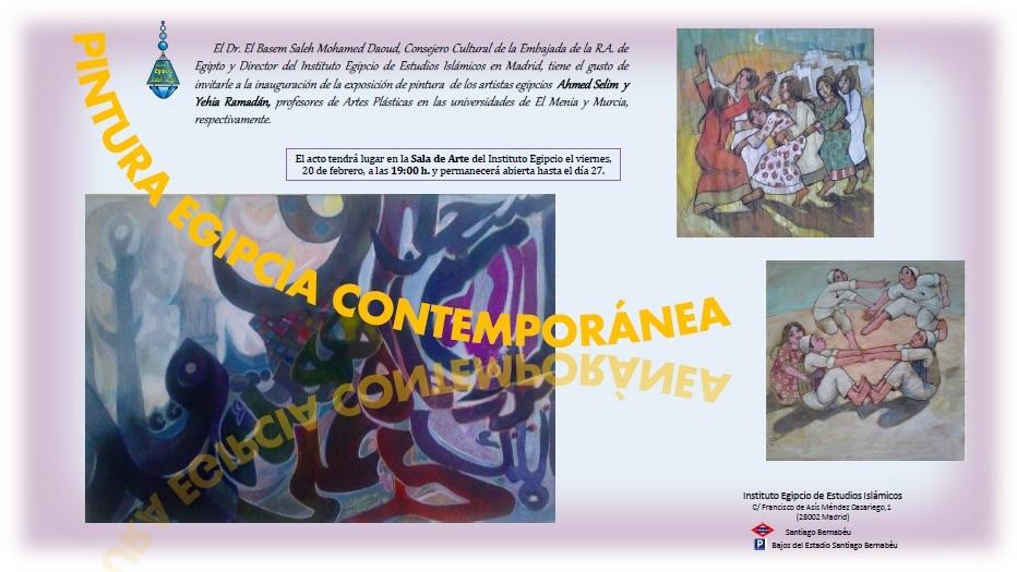 Exposición Yahia Selim