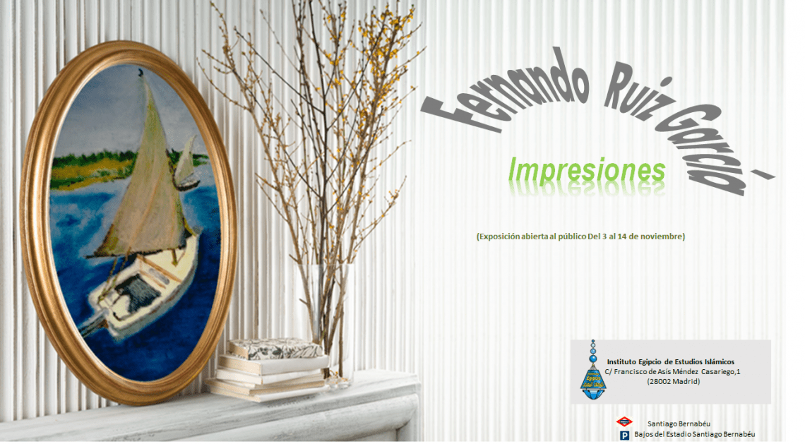 Exposición Fernando Ruiz