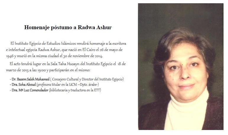Homenaje a Radwa Ashur