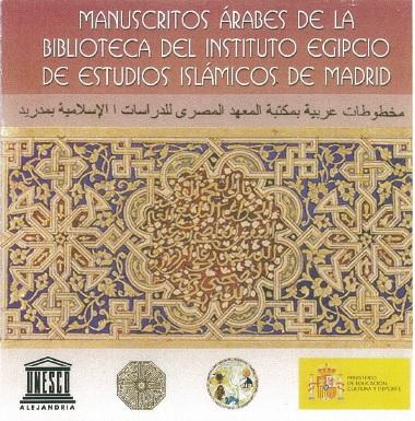 Manuscritos del Instituto Egipcio