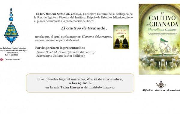 El cautivo de Granada